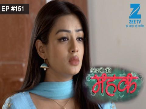 The script | Zindagi ki mahek watch online