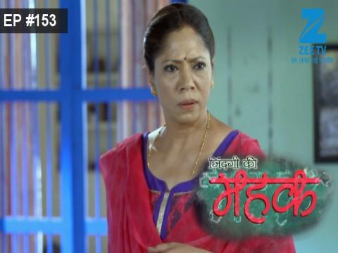 Zindagi Ki Mehek - Episode 153 - April 19, 2017 - Full Episode