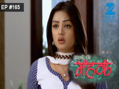 Watch Zee Bangla Live Online From India - wtvpccom