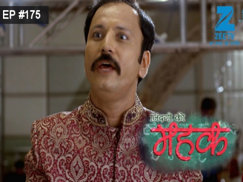 Zindagi Ki Mehek - Episode 175 - May 19, 2017 - Full Episode