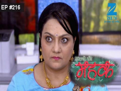 Zindagi Ki Mehek - Episode 216 - July 13, 2017 - Full Episode