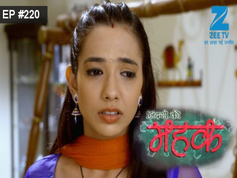 Zindagi Ki Mehek - Episode 220 - July 19, 2017 - Full Episode