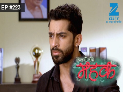 Zindagi Ki Mehek - Episode 223 - July 24, 2017 - Full Episode