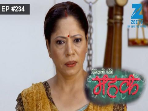 Zindagi Ki Mehek - Episode 234 - August 8, 2017 - Full Episode