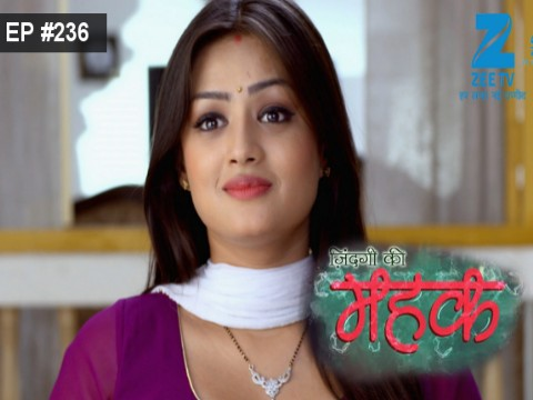 Zindagi Ki Mehek - Episode 236 - August 10, 2017 - Full Episode