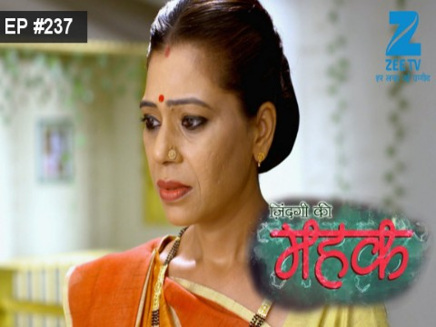 Zindagi Ki Mehek - Episode 237 - August 11, 2017 - Full Episode