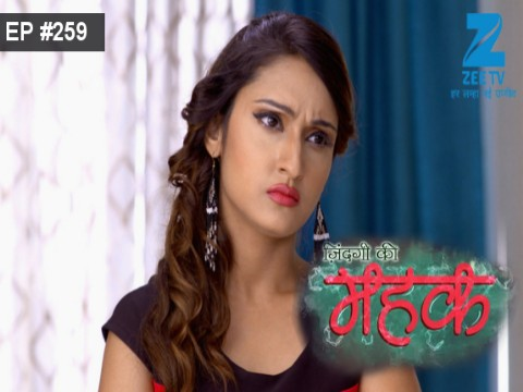 Zindagi Ki Mehek - Episode 259 - September 13, 2017 - Full Episode