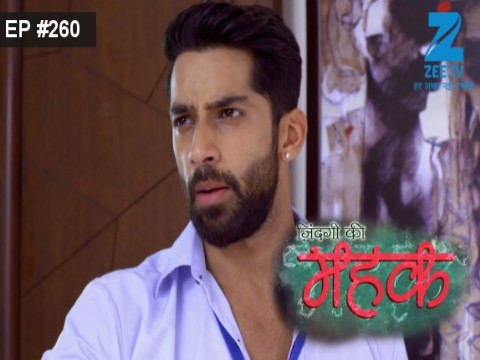 Zindagi Ki Mehek - Episode 260 - September 14, 2017 - Full Episode