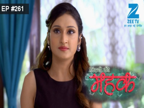 Zindagi Ki Mehek - Episode 261 - September 15, 2017 - Full Episode