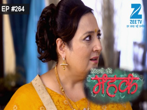 Zindagi Ki Mehek - Episode 264 - September 20, 2017 - Full Episode