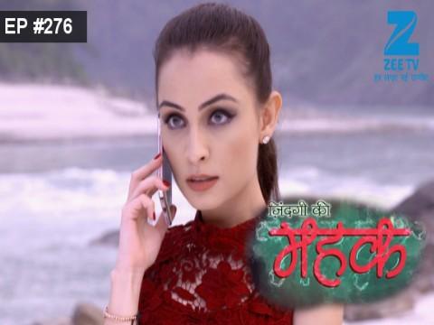 Zindagi Ki Mehek - Episode 276 - October 6, 2017 - Full Episode