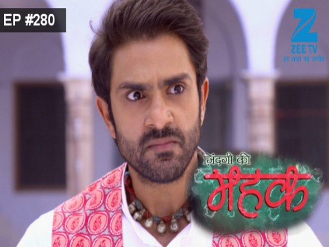 Zindagi Ki Mehek - Episode 280 - October 12, 2017 - Full Episode