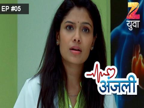 Anjali - Episode 5 - May 26, 2017 - Full Episode