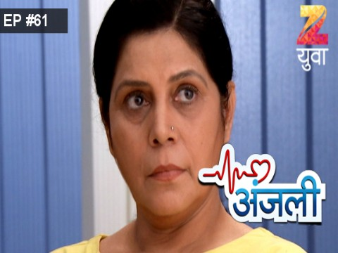 Anjali Ep 60 10th August 2017