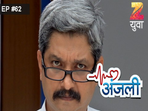 Anjali Ep 61 11th August 2017
