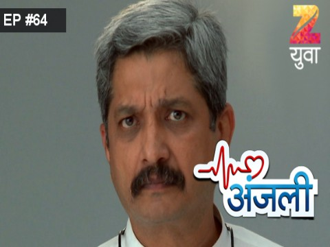 Anjali Ep 63 15th August 2017