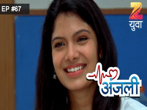 Anjali Ep 65 17th August 2017