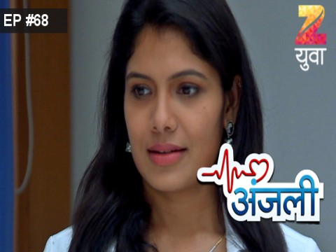Anjali Ep 66 18th August 2017