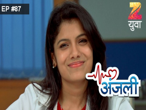 Anjali - Episode 87 - September 18, 2017 - Full Episode