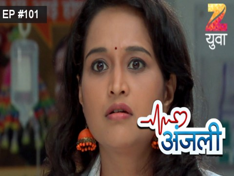 Anjali Ep 101 5th October 2017