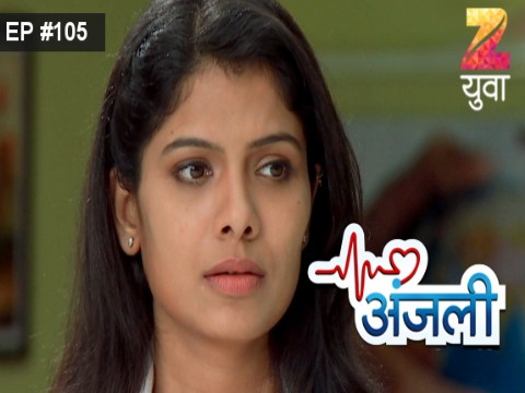 Anjali Ep 105 10th October 2017