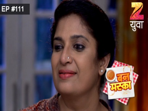 Bun Maska - Episode 111 - January 23, 2017 - Full Episode