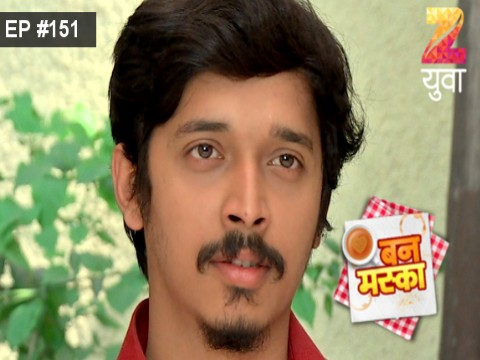 Bun Maska Ep 151 20th March 2017