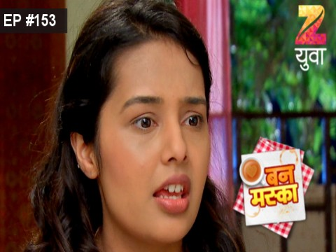 Bun Maska Ep 153 22nd March 2017