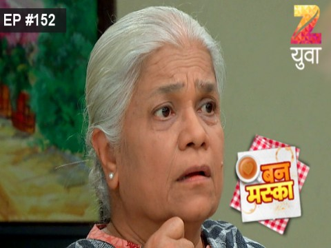 Bun Maska Ep 152 21st March 2017