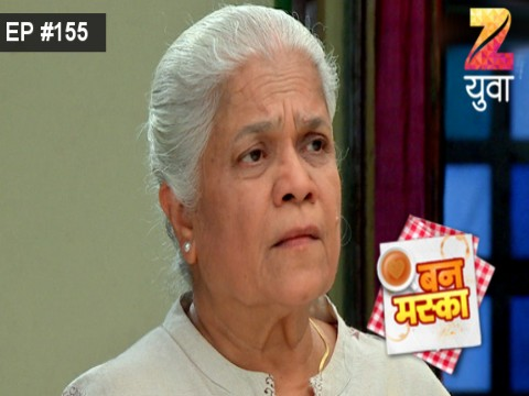 Bun Maska Ep 155 24th March 2017