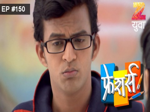 Freshers Ep 150 17th March 2017