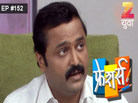 Freshers Ep 152 21st March 2017