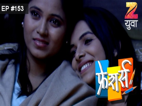 Freshers Ep 153 22nd March 2017
