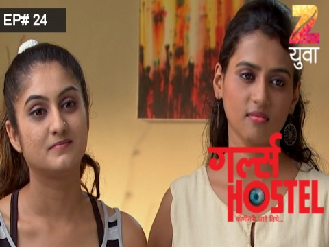 Girls Hostel Ep 24 10th August 2017