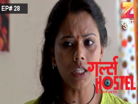 Girls Hostel Ep 28 16th August 2017