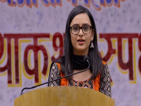 Gulmohar Ep 8 13th February 2018
