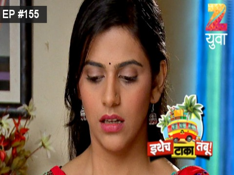 Ithech Taaka Tambu Ep 155 24th March 2017