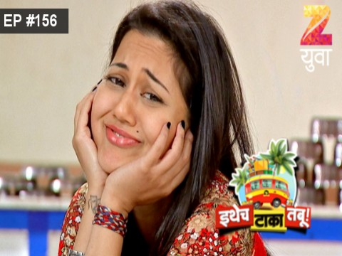 Ithech Taaka Tambu Ep 156 27th March 2017
