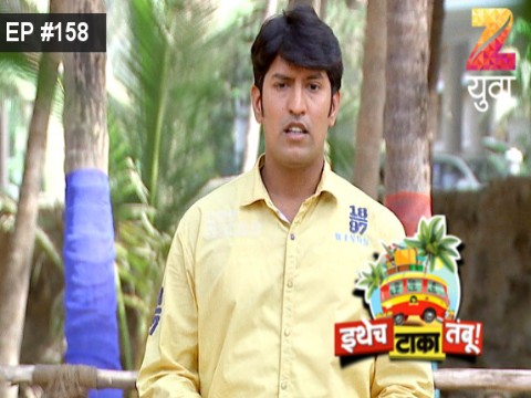 Ithech Taaka Tambu Ep 158 29th March 2017