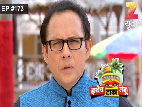 Ithech Taaka Tambu Ep 173 19th April 2017