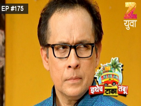 Ithech Taaka Tambu Ep 175 21st April 2017