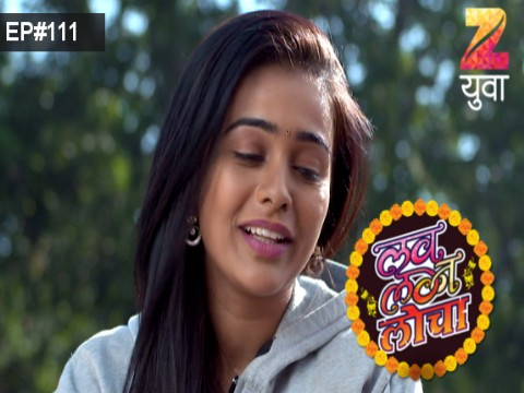 Love Lagna Locha - Episode 111 - January 23, 2017 - Full Episode