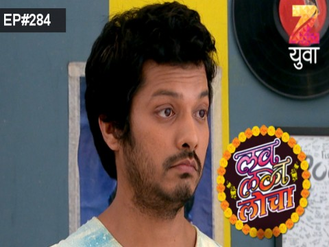 Love Lagna Locha - Episode 284 - September 19, 2017 - Full Episode