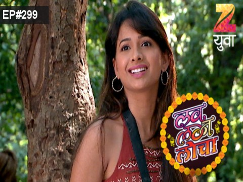 Love Lagna Locha Ep 299 6th October 2017