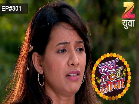 Love Lagna Locha Ep 301 10th October 2017