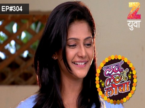 Love Lagna Locha Ep 304 13th October 2017
