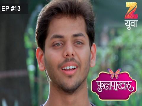 phulpakharu marathi serial song ringtone download