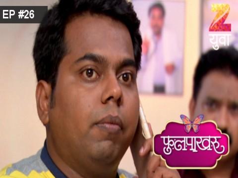 Phulpakhru - Episode 26 - May 29, 2017 - Full Episode