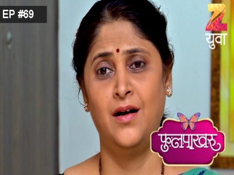 Phulpakhru - Episode 69 - July 26, 2017 - Full Episode