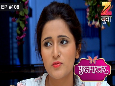 Phulpakhru - Episode 108 - September 18, 2017 - Full Episode